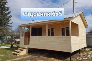 Дачный домик «Садовник»